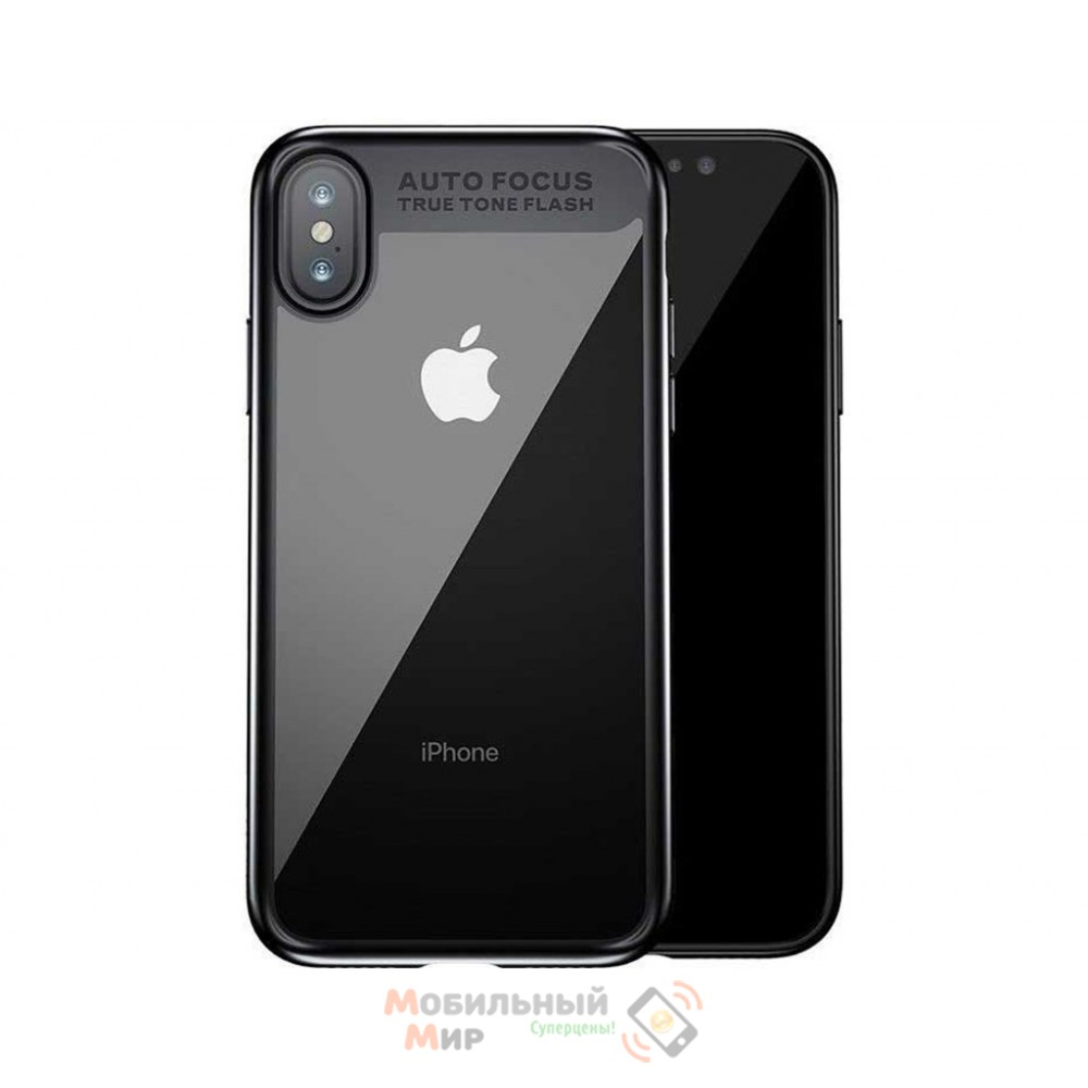 Чехол Baseus Suthin для iPhone X/XS Black (ARAPIPHX-SB01)