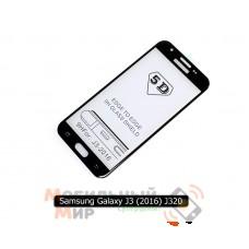 Защитное стекло Full Glue для Samsung J3 2016 J320 5D Black