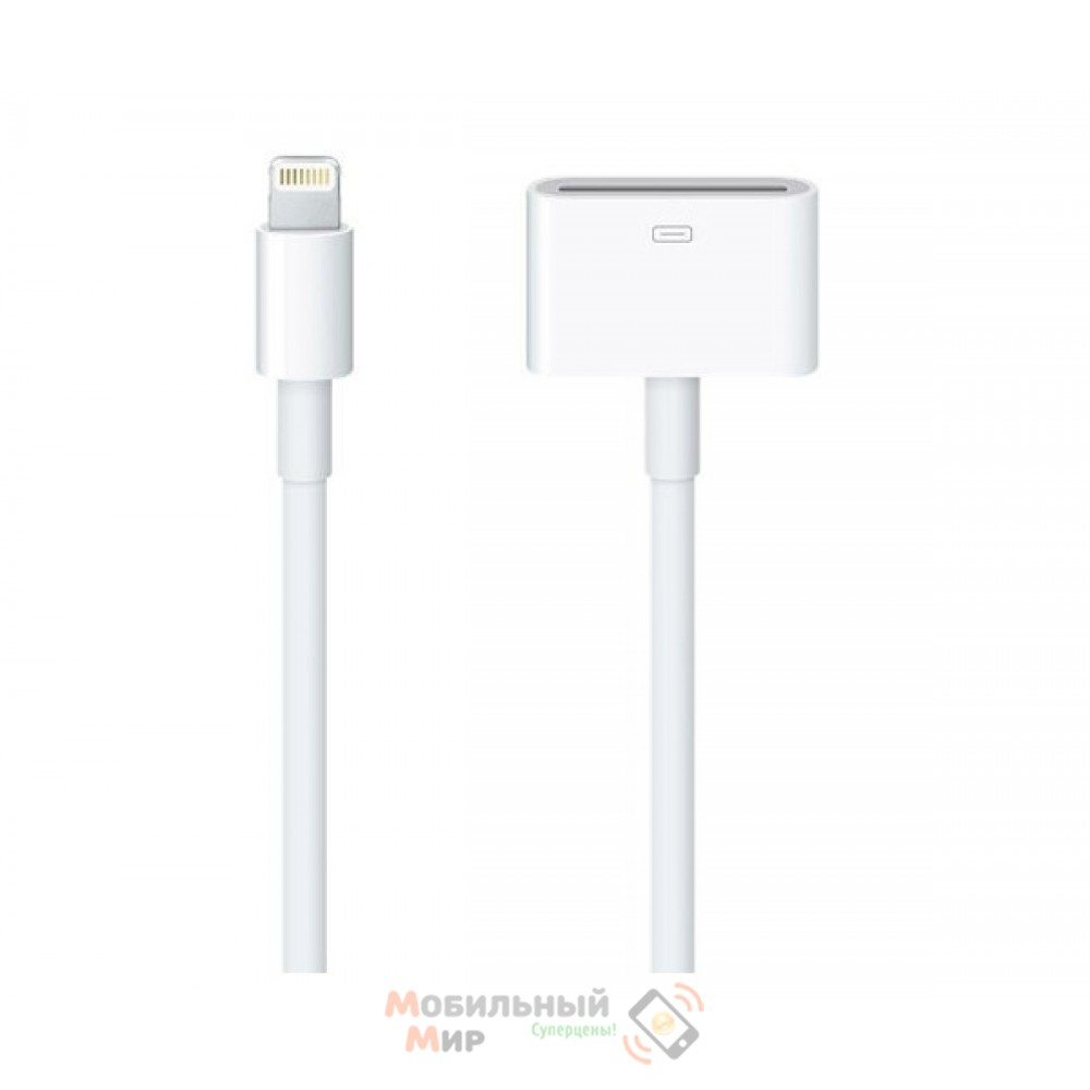 Apple Lightning to 30-pin Adapter (0.2 m) (MD824)