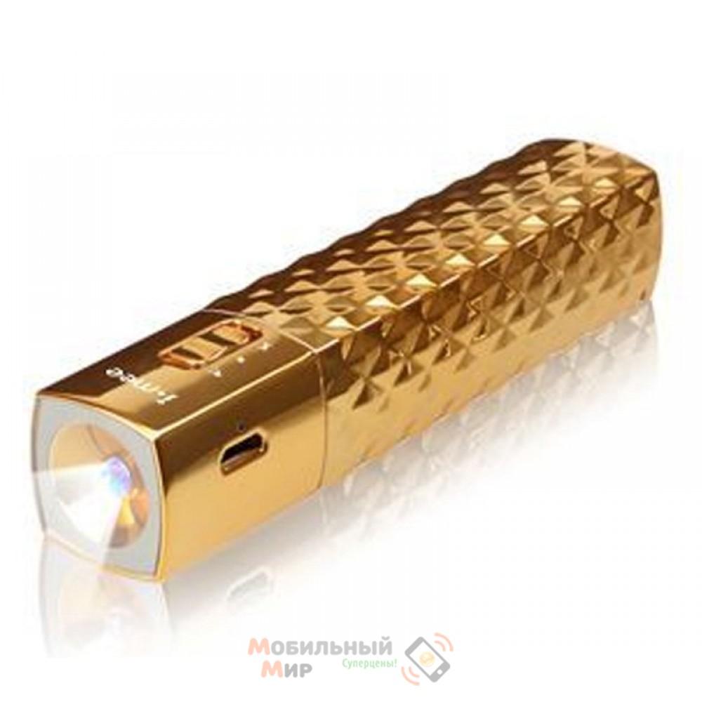 Melkco Power Tube 3000 mAh iced gold [MKPB30GOLD]