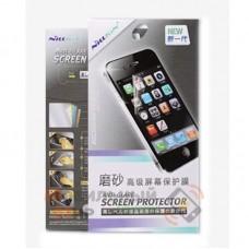 Защитная пленка для Samsung S7390 Nillkin Matte