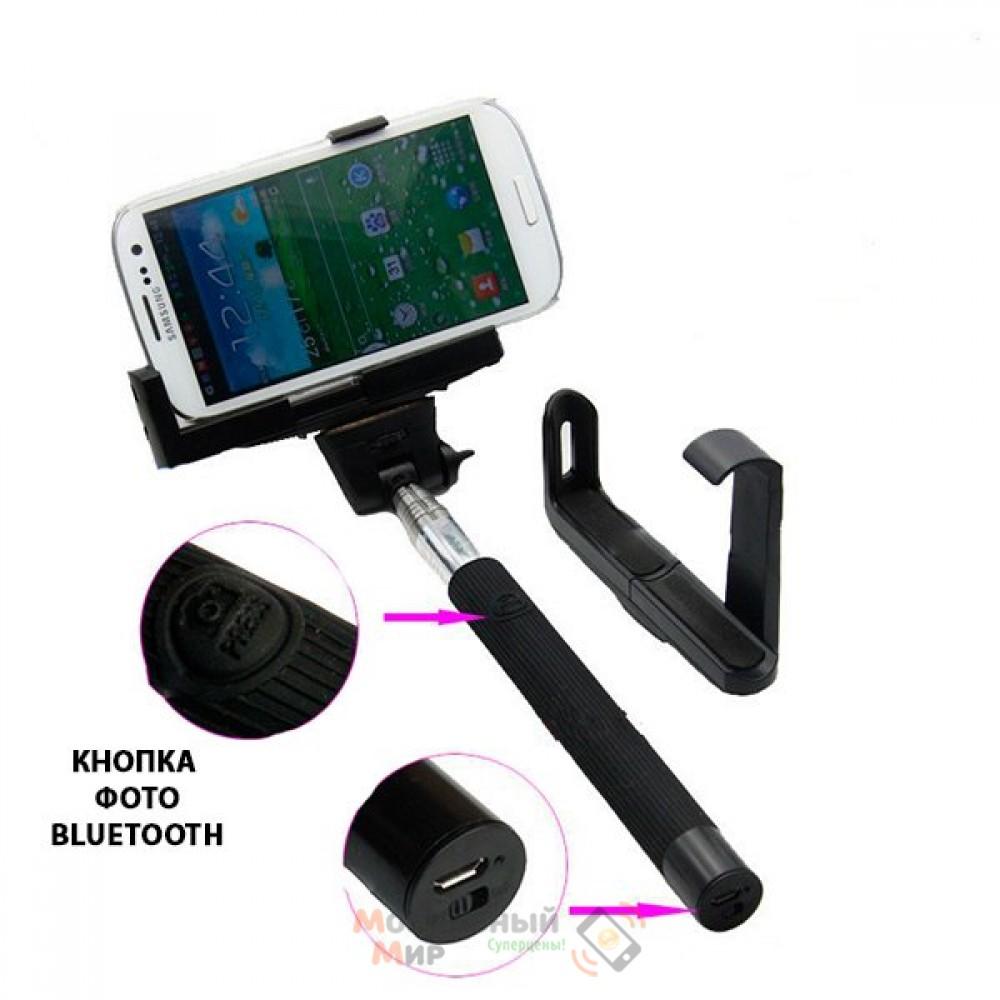 Монопод Kjstar | Monopod Z07-5 Wireless v2.0 Pink