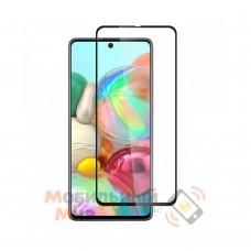 Защитное стекло 5D Lion Full Glue для Samsung A71/A715 2020 Black